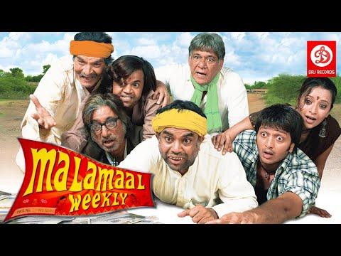 Download Hindi Movies   Malamaal Weekly Full Movie Hindi Movies 2019 Full Movie   Rajpal Yadav Movies