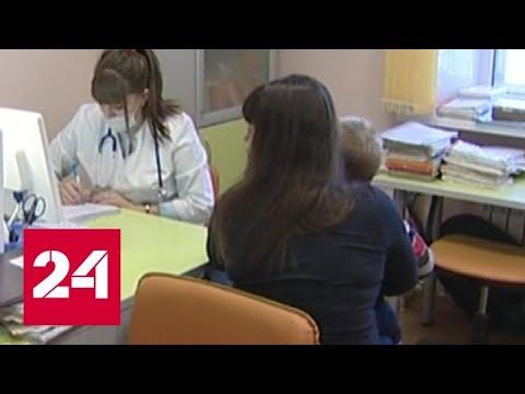 Роспотребнадзор: оснований для введения карантинных мероприятий в России нет - Россия 24