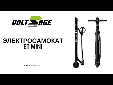 Электросамокат Volt Age Et Mini