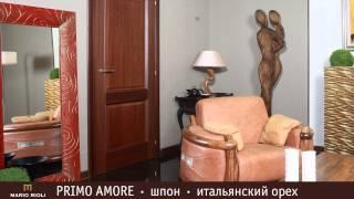 Межкомнатные двери  mario rioli(Продажа доставка и установка межкомнатных дверей mario rioli в Санкт-Петербурге., 2014-01-24T06:55:23.000Z)