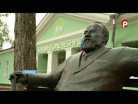 В Вологде вновь открылась водолечебница