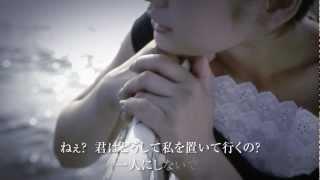真崎ゆか - I Need You