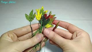 Как Сделать Лист из Бисера для Начинающих! Тройной Листочек из Бисера Мастер Класс/Leaf from Beads!
