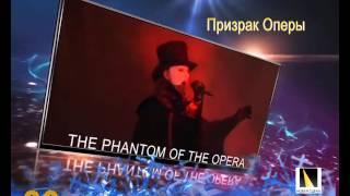 """шоу """"12 мюзиклов"""", Ярославль 2015 (""""Новая сцена""""  www.novaya-scena.ru)"""