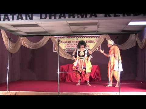 Bhasmasura Mohini Yakshagana