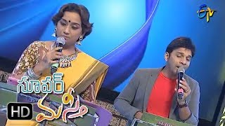 Egiri dumikite Song | Karthik, Kalpana Performance | Super Masti | Tirupati | 21st May 2017 thumbnail