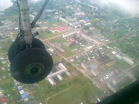 Посадка на АН-24 в городе Николаевск-на-Амуре. Хабаровские авиалинии.