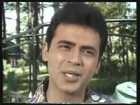 Dogri Romantic Tragedy Film   Chanchalo  ...
