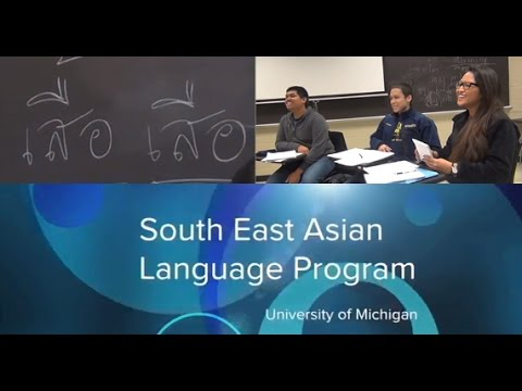 Southeast Asian Language Program