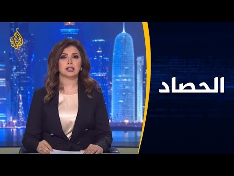 الحصاد - المنشآت النفطية السعودية بين استهداف الحوثيين وخيارات الرياض  - نشر قبل 10 ساعة