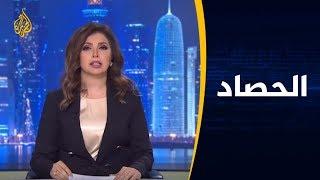 🇸🇦 الحصاد - المنشآت النفطية السعودية بين استهداف الحوثيين وخيارات الرياض
