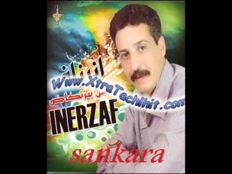 hamid inerzaf 2012 mp3