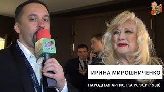 Ирина Мирошниченко / Exclusive / ММКФ 41 /  Cемья / Память.