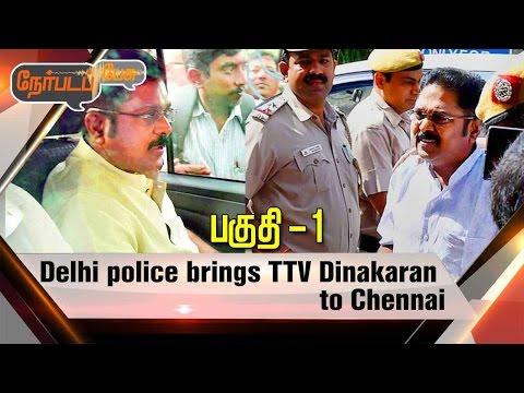 Nerpada Pesu: Delhi police brings TTV Dinakaran to Chennai | 27/04/2017 | Part 1
