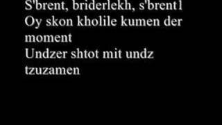 Undzer shtetl brennt, yiddish ghetto holocaust song (1938)