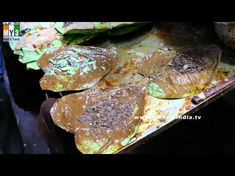 Kimam Kalkata Sada Paan |  Yash Prakash Pan | PAAN CENTER