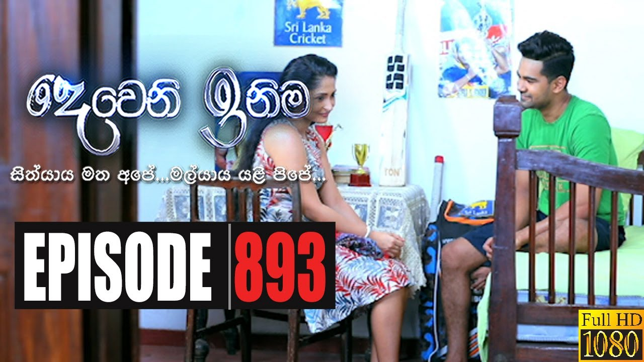 Download Deweni Inima   Episode 893 28th August 2020