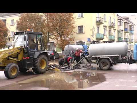 KorostenTV: КоростеньТВ_18-10-17_Водоканал. Аварийная ситуация...