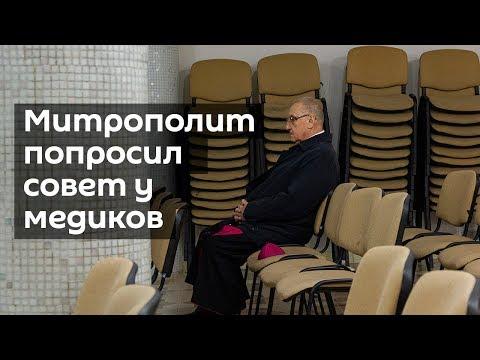 Глава белорусских католиков со слезами на глазах попросил встречи с Минздравом