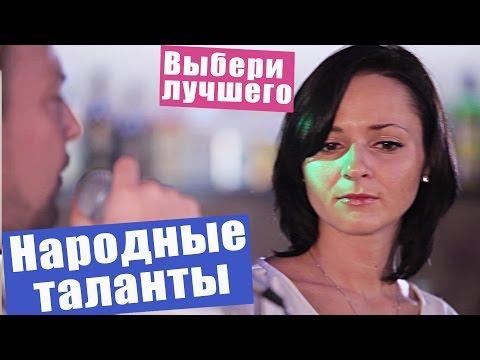 Видео, Чтобы сказала А. Пугачва