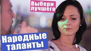 Выпуск 30.  Песни 'Опять метель' и 'Осень'