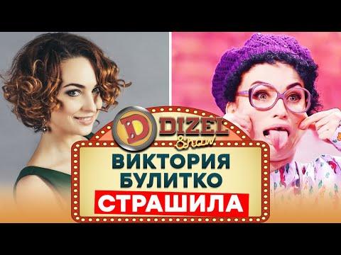 Ефросинья Кадык -
