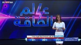فيديو.. الظلام يضرب لبنان بسبب أزمة الكهرباء