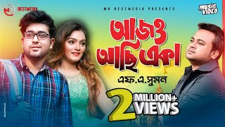 Ajo Achi Aka | আজও আছি একা | FA Sumon | Alvi | Oleyvia | MR Bestmedia | Bangla New Music Video 2019