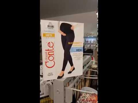 a779c16ce223b Леггинсы для беременных Conte Softi купить в Санкт-Петербурге за 1410  рублей | Интернет-магазин MoMoHouse