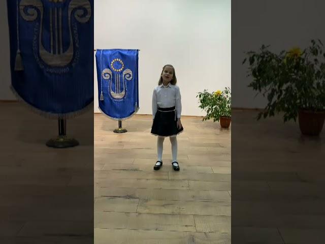 Ema Griciute, 8m. Palangos Stasio Vainiūno meno mokykla