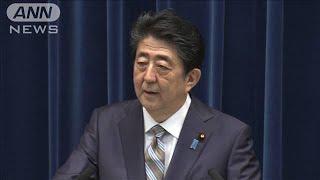 安倍総理大臣 解散総選挙「ちゅうちょなく断行」(19/12/10)