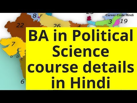 BA in Political Science course details in Hindi by Vicky Shetty