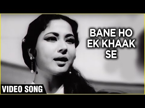 Bane Ho Ek Khaak Se  Best of Lata Mangeshkar  Superhit Classic Hindi Song  Aarti