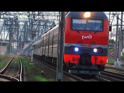 Электровоз ЭП2К-220 с поездом 089а СПб-Волгоград
