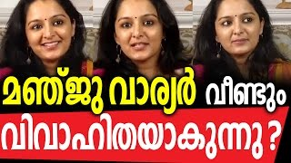 Manju Warrier Wedding News - Manju Warrier Second Marriage News
