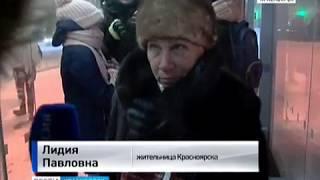 Третьи сутки во власти суровой зимы - как Красноярск переживает морозы