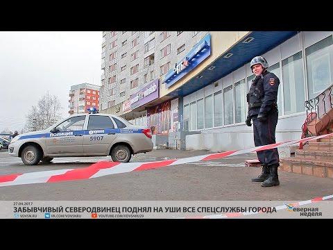 Все банки России - адреса отделений и сайты, кредиты и