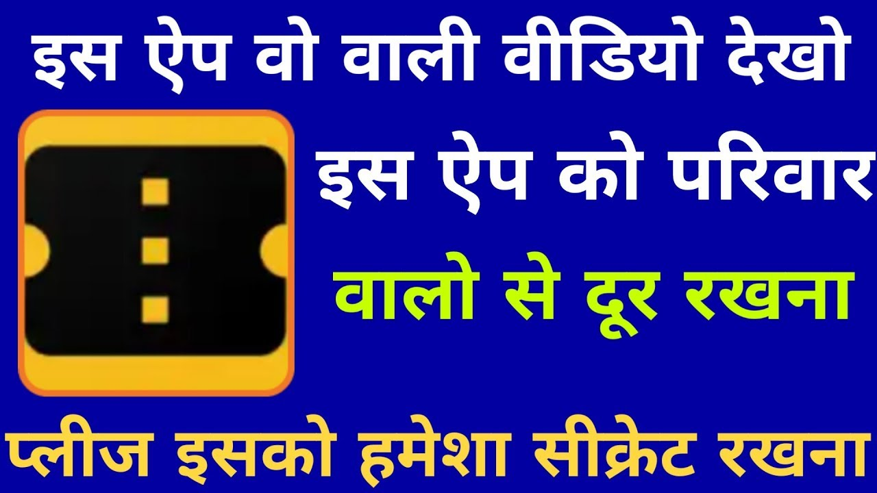 Energetic Secret Hot Masala App For Android Mobile  Full Hd Videos Content App