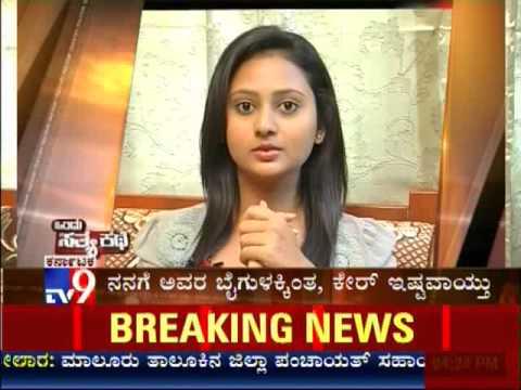 TV9 Ondu Sathya Kathe : Actress Amoolya Talking About