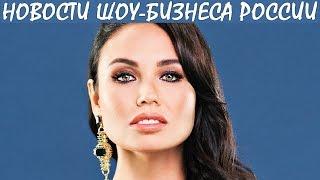 Ляйсан Утяшева показала, как она выглядела с лишним весом. Новости шоу-бизнеса России.