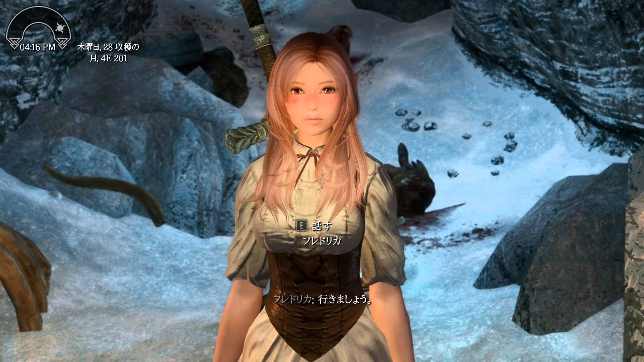 Skyrim:Fredrika Follwer in game(JP Serana Voice and JP Text)
