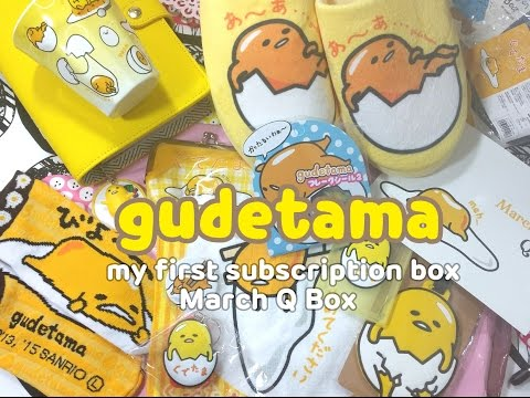 Gudetama! My First Subscription Box - March Q Box