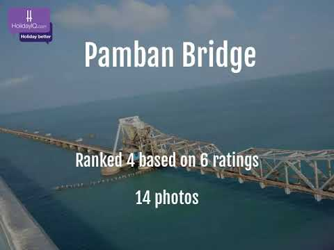Top 10 Awesome Places To Visit In Rameswaram | HolidayIQ
