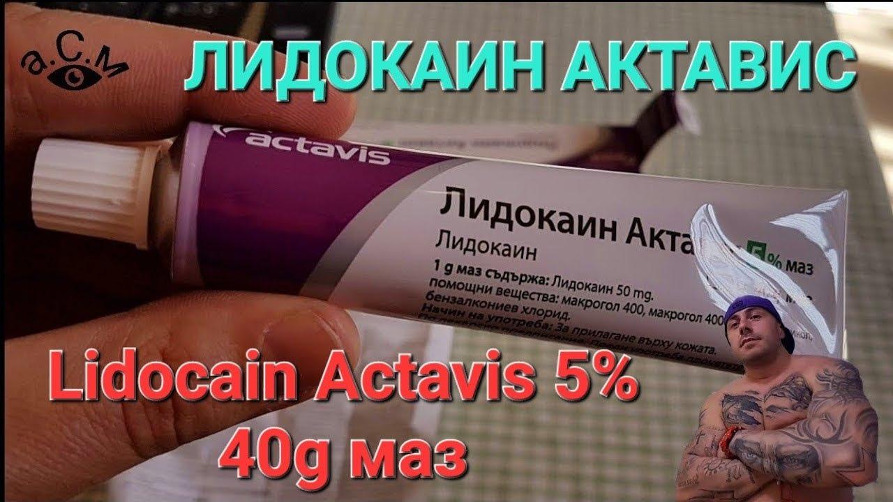 Apilak prosztatagyulladás Apilak prosztatagyulladás kezelése