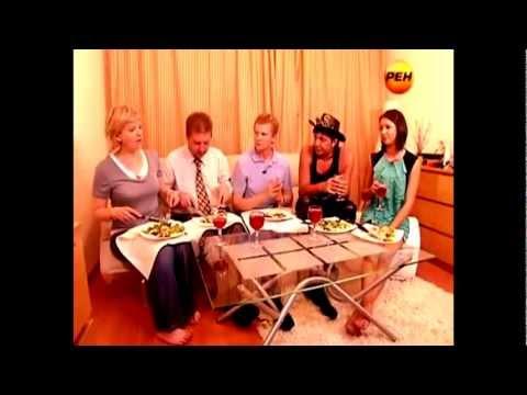 Званый ужин - кулинарные шоу онлайн