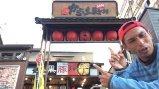 2015年 コンマニセンチ竹永の男気チャレンジ!佐多岬〜新宿散歩Ver.  11【かごっまふるさと 屋台村】