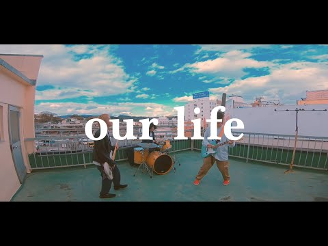 urei『our life』Music Video