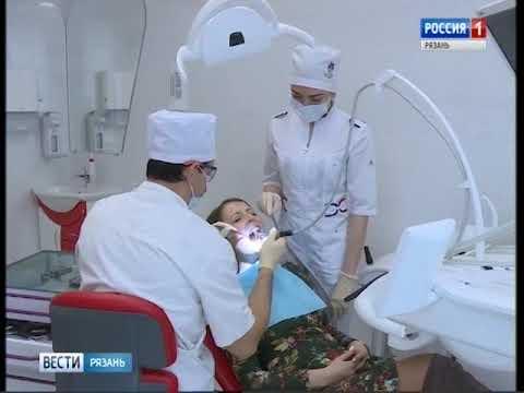 В Рязанской области успешно развивается медицинский туризм