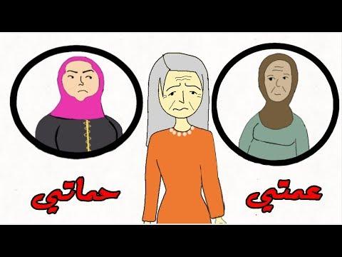 مريم وحيدر   موجوع راسي   فيديو كليب 2018