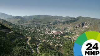 Древние пещеры и красные крыши: армянский город Горис ждет туристов - МИР 24